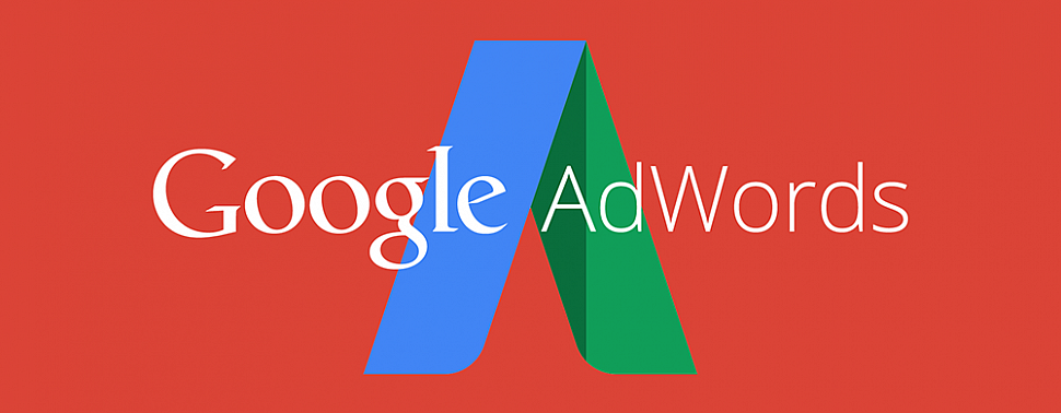 Google Adwords - Контекстная реклама